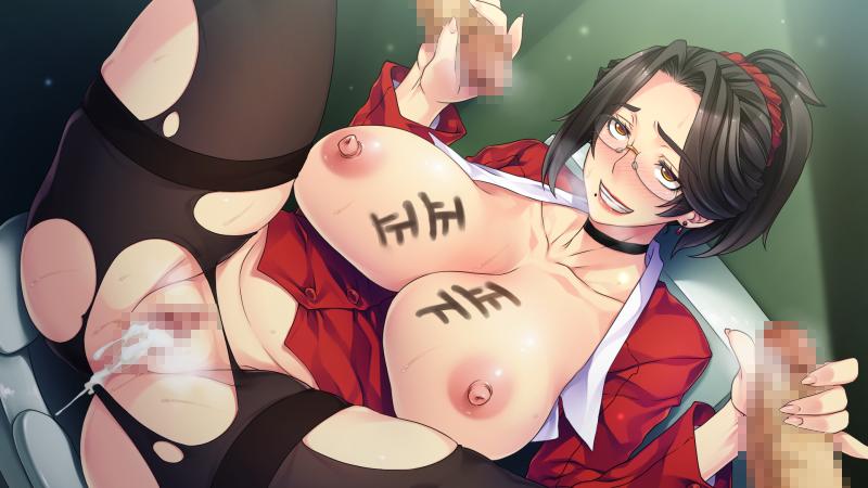 kyonyuu suru hamerarete okaasan animation furyou ni jusei the Nanatsu-no-taizai