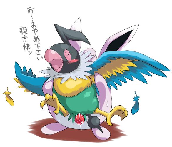 super scarves dungeon mystery pokemon Oku-sama wa seito kaichou
