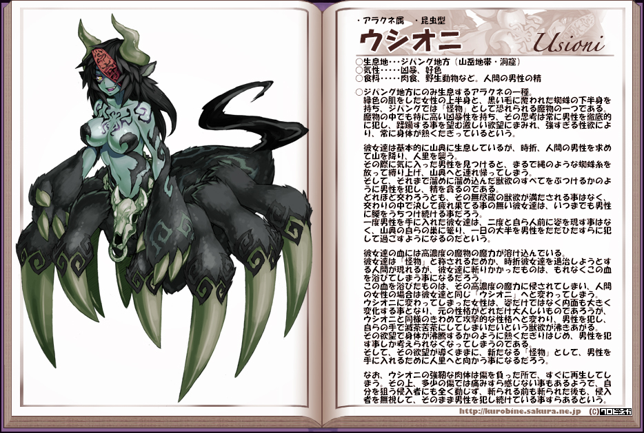 girl girl quest crab monster Doki doki monika voice actor