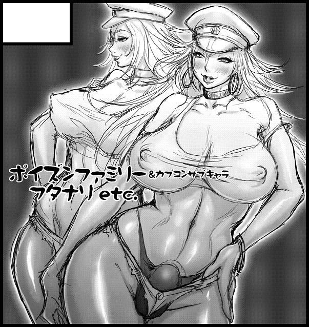 poison final fight Big hero 6 the series momakase