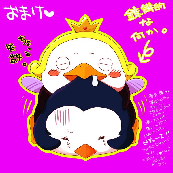 z azazel-san yo, yondemasu Blade and soul poharan hair