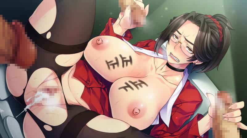 suru hamerarete ni kyonyuu animation jusei the furyou okaasan Corruption of champions sand witch