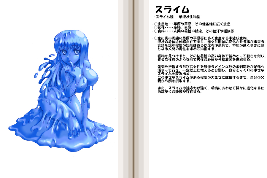 monster crab girl quest girl World of warcraft female worgen