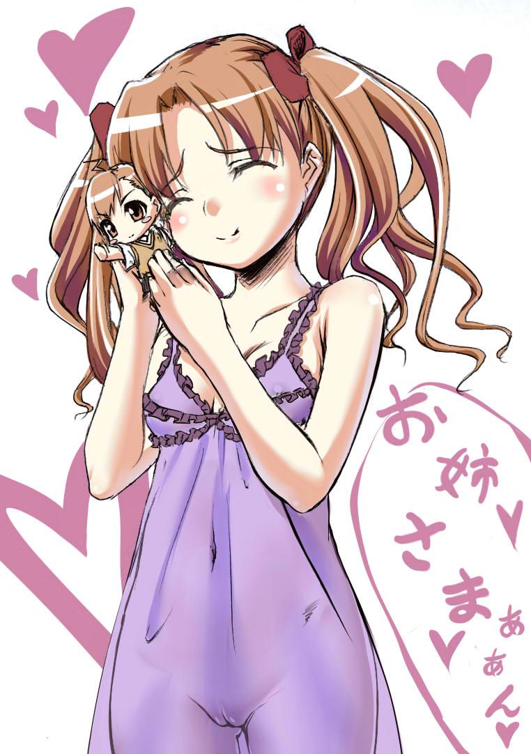 shoukan majutsu no shouju to maou dorei iseka Angels with scaly wings comic