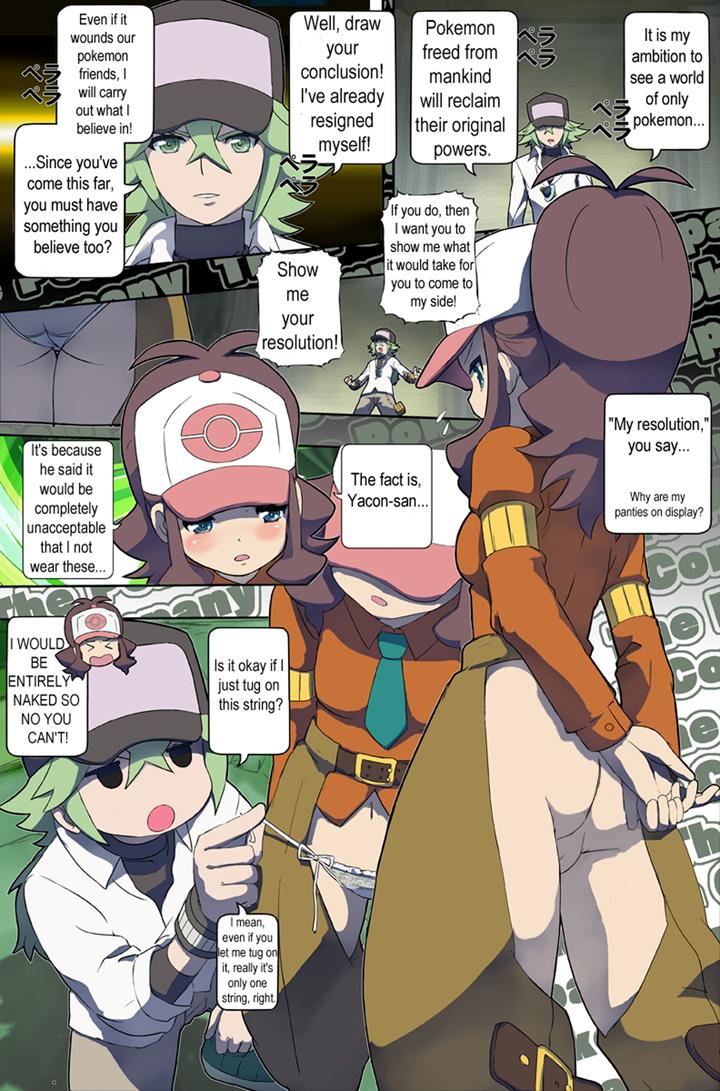 luna y xxx pokemon sol Futanari shoujo no shasei nikki 6