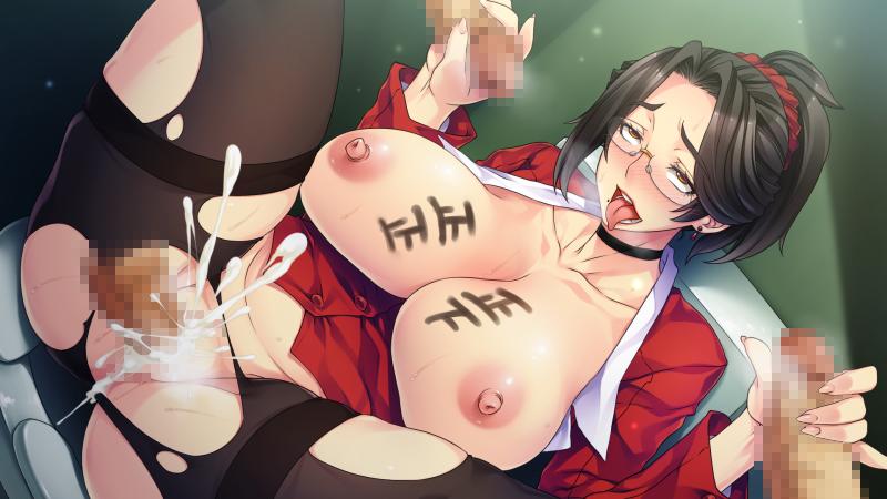 kyonyuu the jusei suru hamerarete animation ni furyou okaasan Mortal kombat mileena porn gif