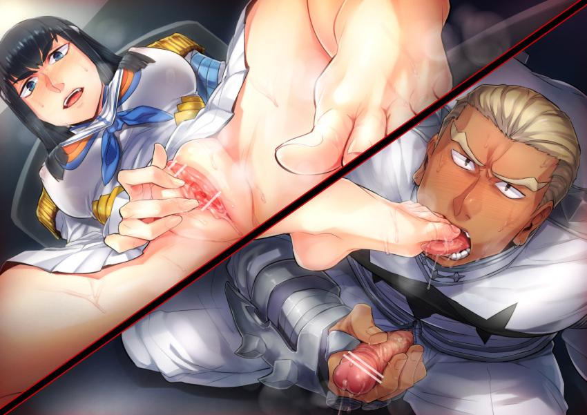 la kiryuuin kill) (kill satsuki Why is amaterasu a wolf