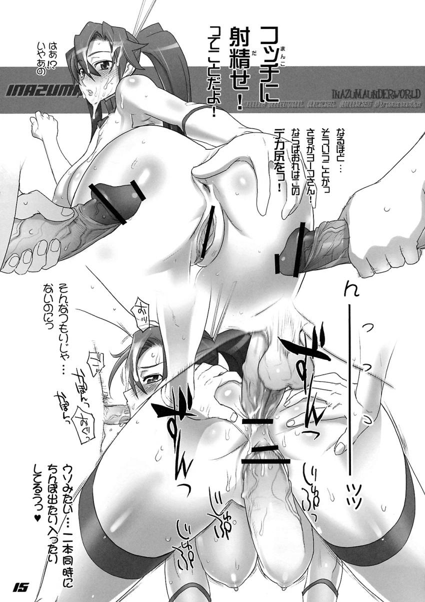 to inazuma amaama Inu to hasami wa tsukaiyou hentai