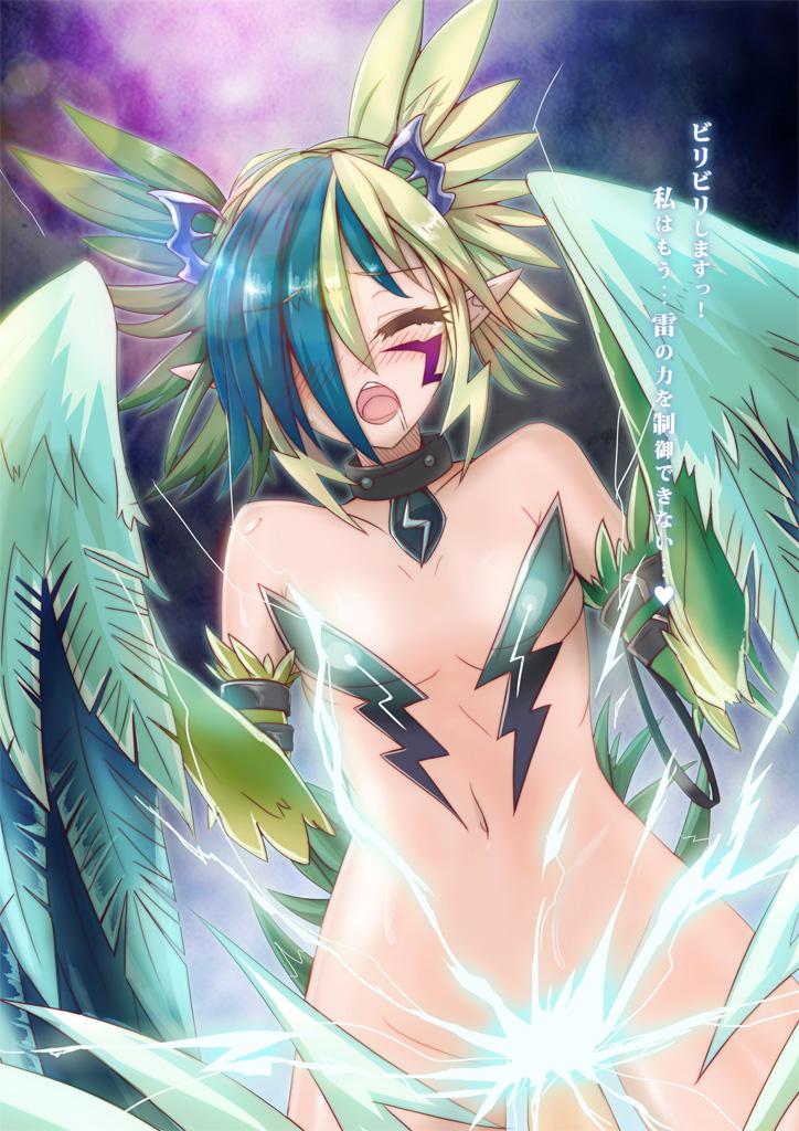 blue girl highschool hair dxd Gakuen 3: karei naru etsujoku